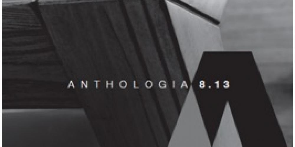 Anthologia 8.13